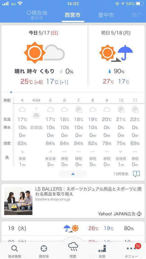 f:id:mukogawaichimonjitaro:20200517140853p:image