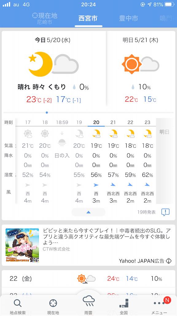 f:id:mukogawaichimonjitaro:20200522174255p:image