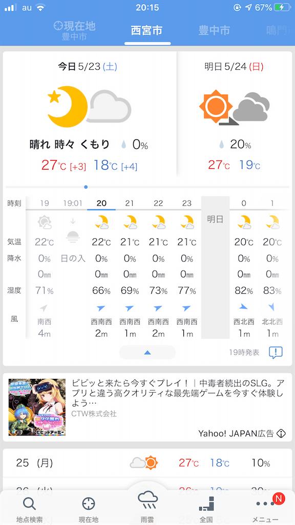 f:id:mukogawaichimonjitaro:20200525004151p:image