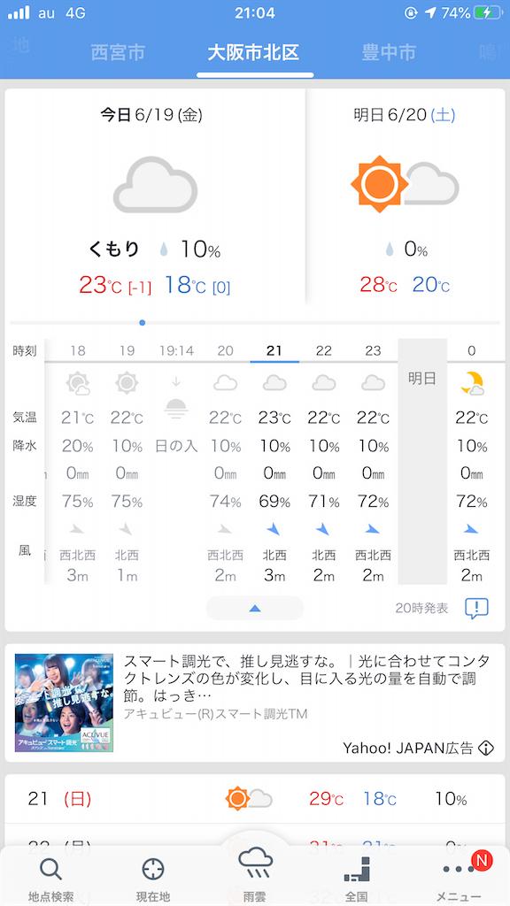 f:id:mukogawaichimonjitaro:20200620095004p:image