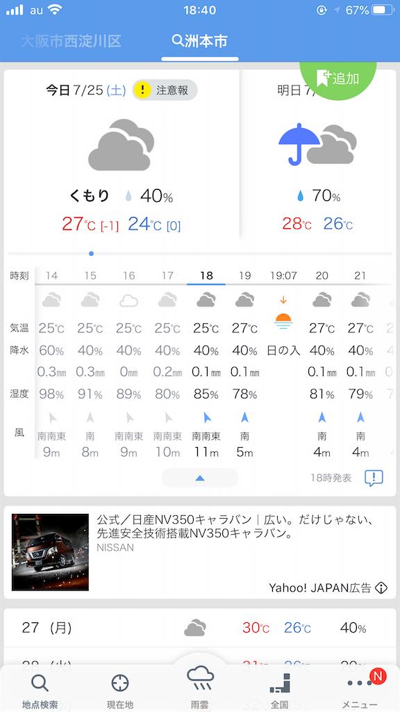 f:id:mukogawaichimonjitaro:20200726135632p:image