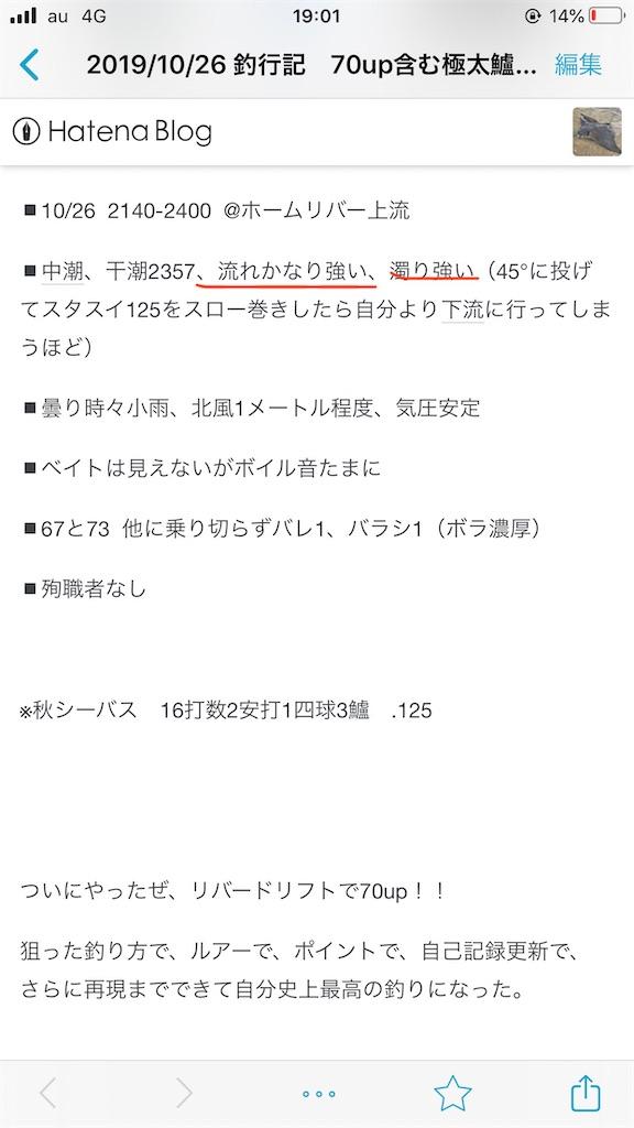 f:id:mukogawaichimonjitaro:20200730224030j:image