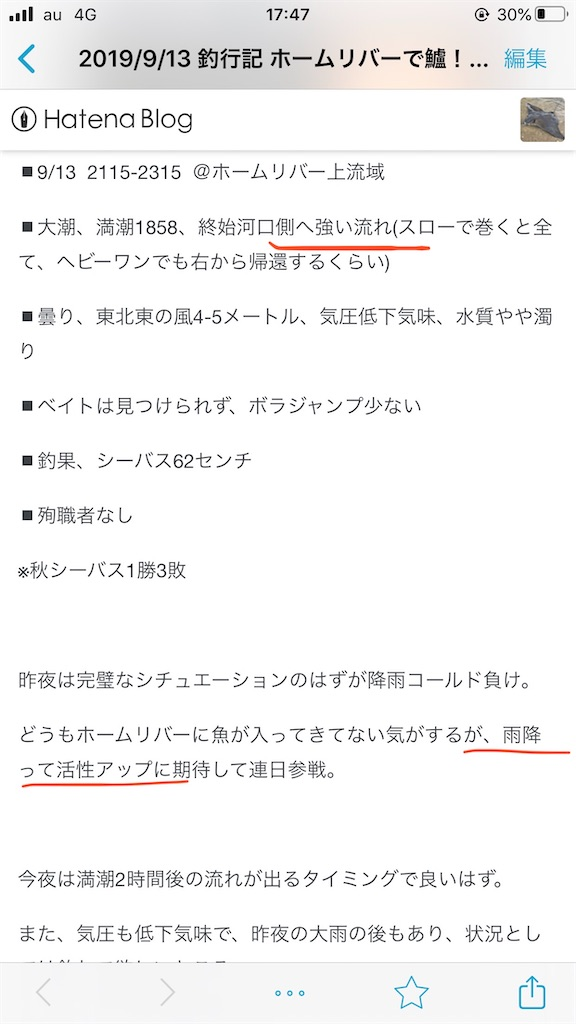 f:id:mukogawaichimonjitaro:20200730224108j:image