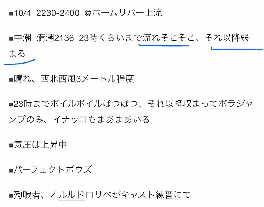 f:id:mukogawaichimonjitaro:20200730224952j:image