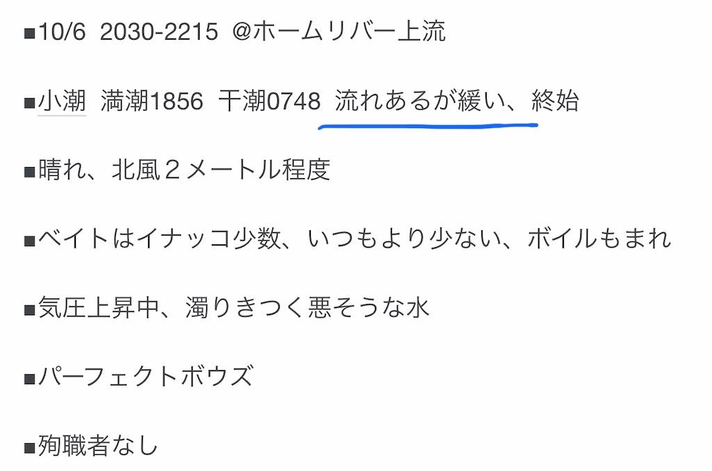 f:id:mukogawaichimonjitaro:20200730225010j:image