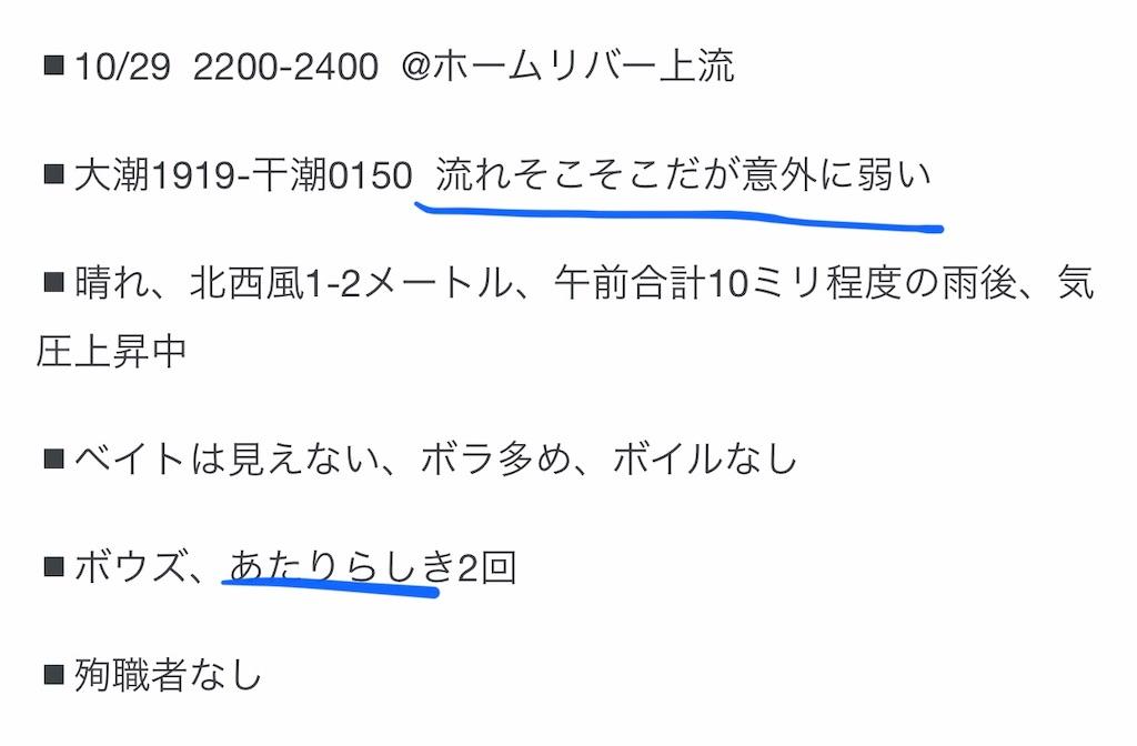 f:id:mukogawaichimonjitaro:20200730225233j:image
