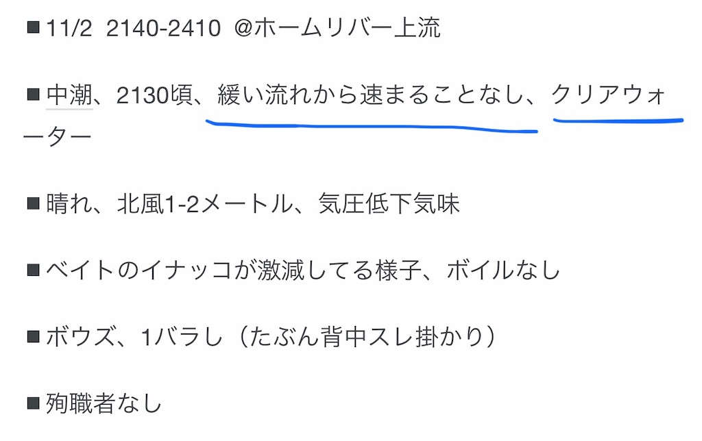 f:id:mukogawaichimonjitaro:20200730225251j:image