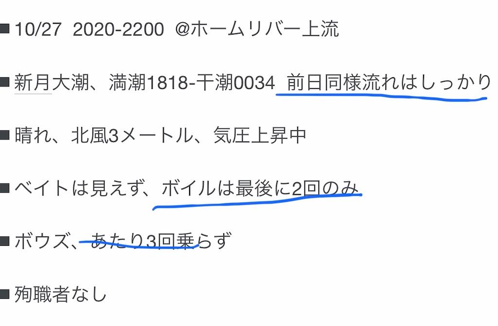 f:id:mukogawaichimonjitaro:20200730225254j:image