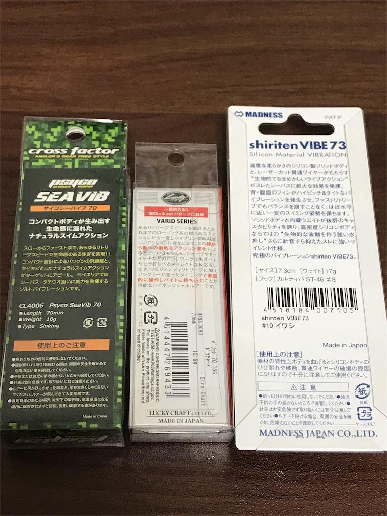 f:id:mukogawaichimonjitaro:20200816200233j:image