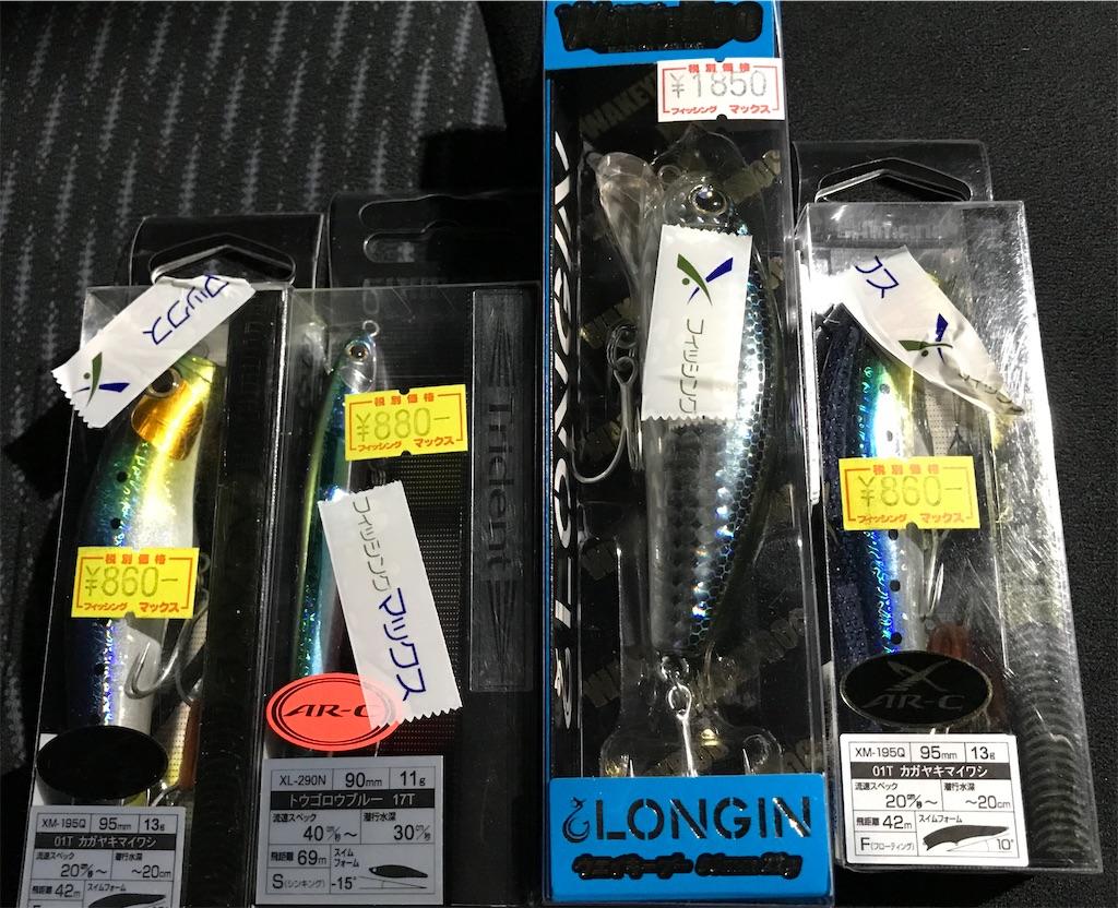 f:id:mukogawaichimonjitaro:20200903225201j:image