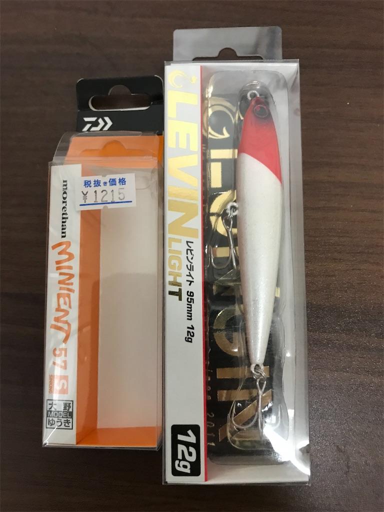 f:id:mukogawaichimonjitaro:20200906210253j:image