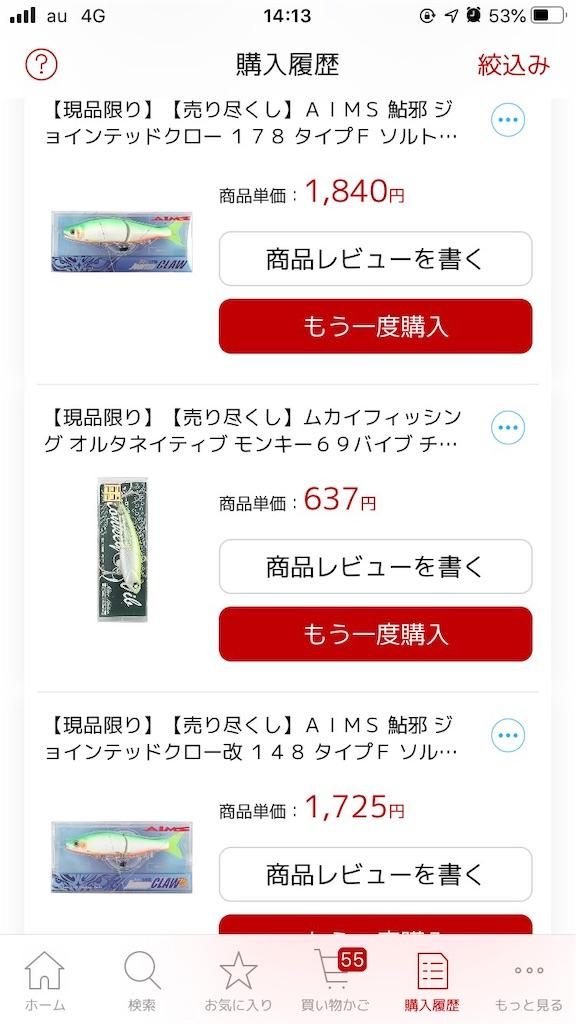 f:id:mukogawaichimonjitaro:20200919135419j:image