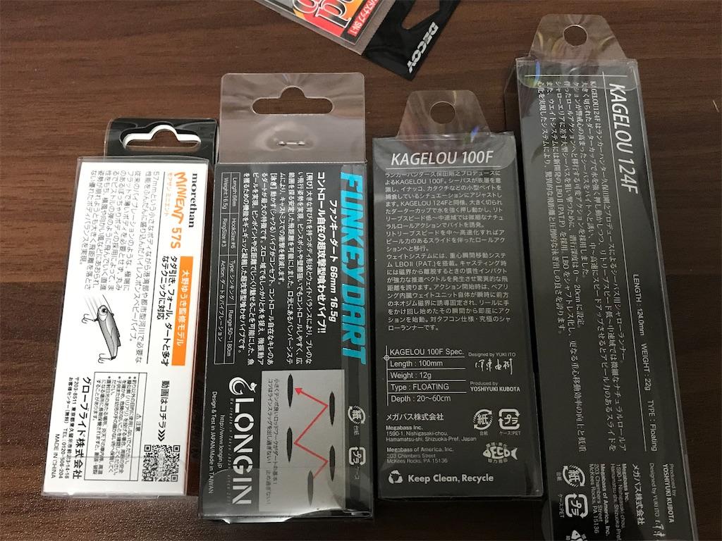 f:id:mukogawaichimonjitaro:20200926023005j:image