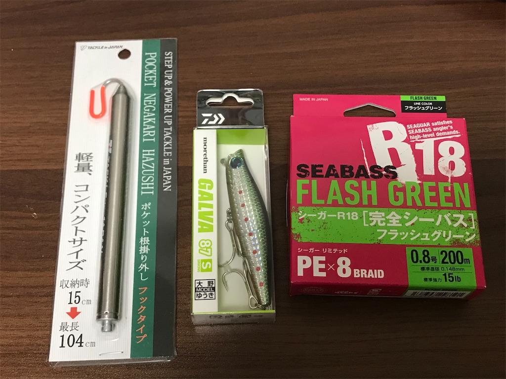 f:id:mukogawaichimonjitaro:20201024172023j:image