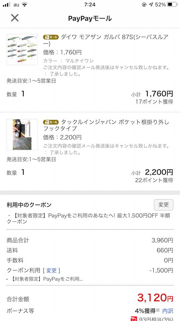 f:id:mukogawaichimonjitaro:20201024172027p:image