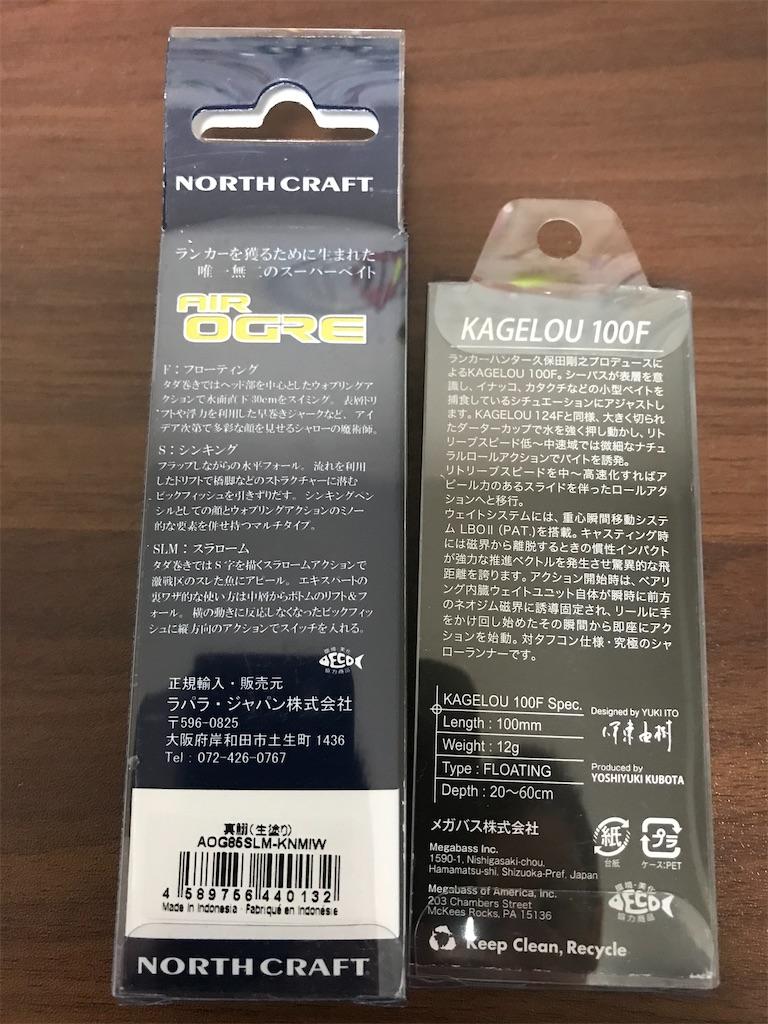 f:id:mukogawaichimonjitaro:20201025173953j:image