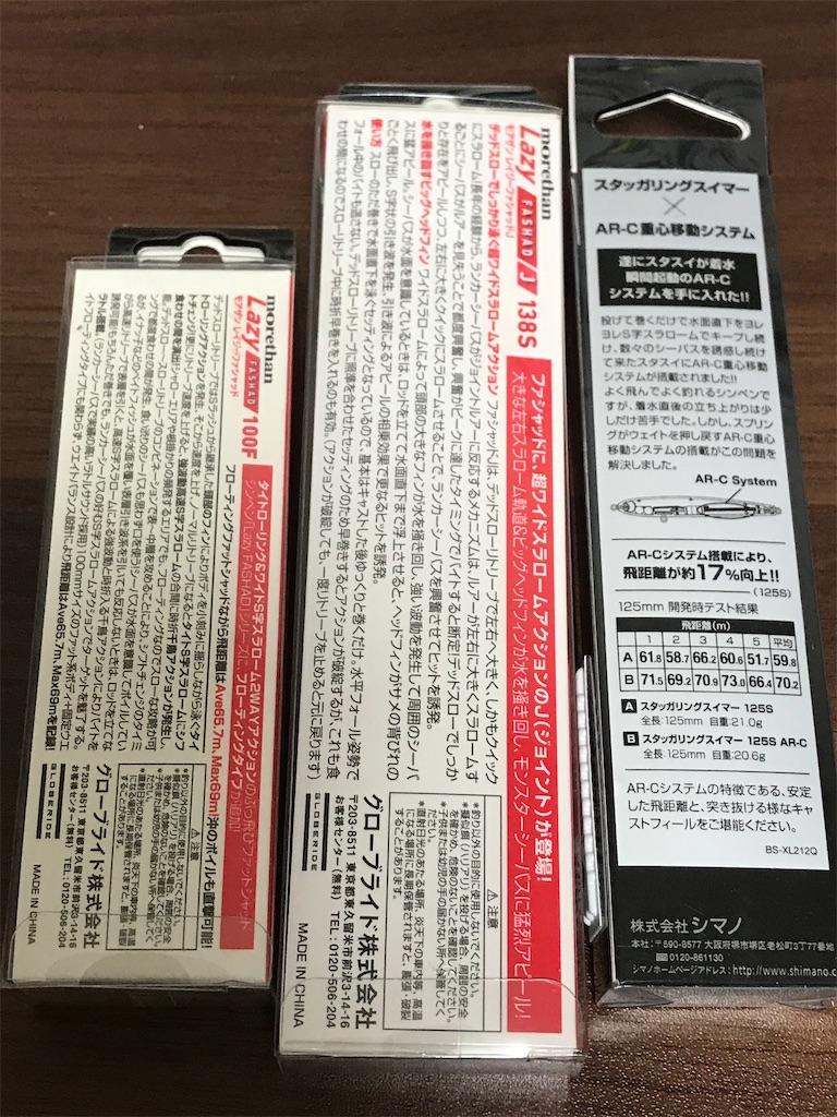 f:id:mukogawaichimonjitaro:20201031223608j:image