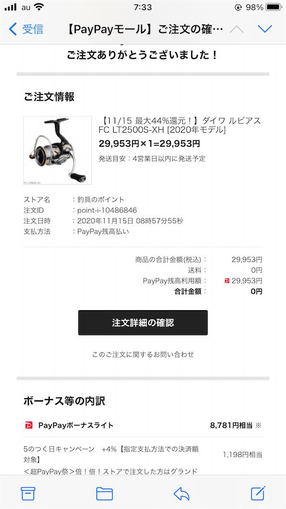 f:id:mukogawaichimonjitaro:20201121113255p:image