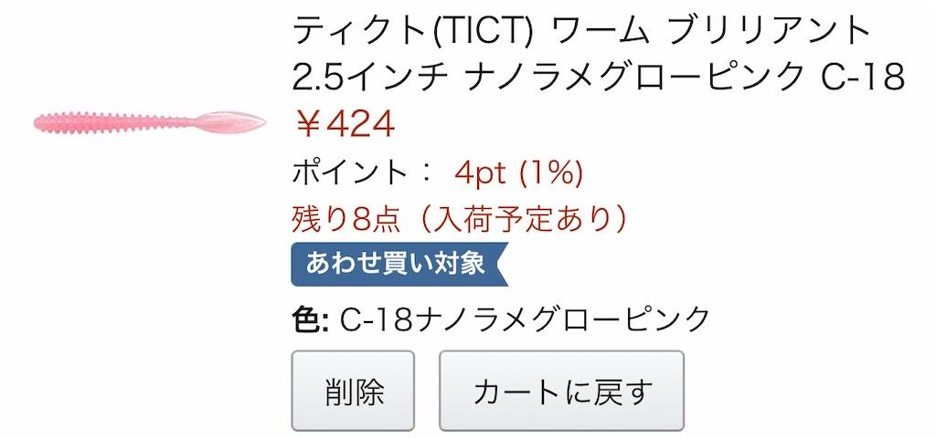 f:id:mukogawaichimonjitaro:20201128004409j:image