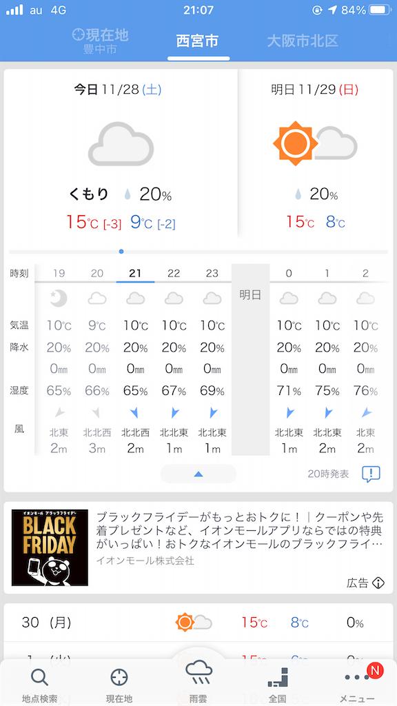 f:id:mukogawaichimonjitaro:20201129100821p:image