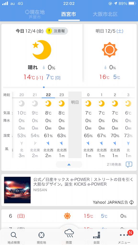 f:id:mukogawaichimonjitaro:20201205094129p:image