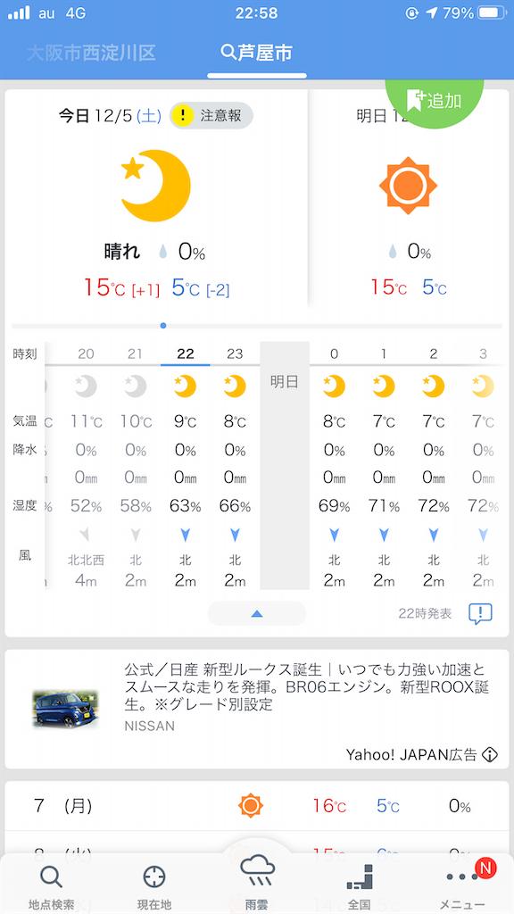 f:id:mukogawaichimonjitaro:20201206132819p:image