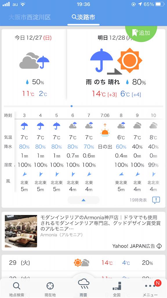 f:id:mukogawaichimonjitaro:20201231094319p:image