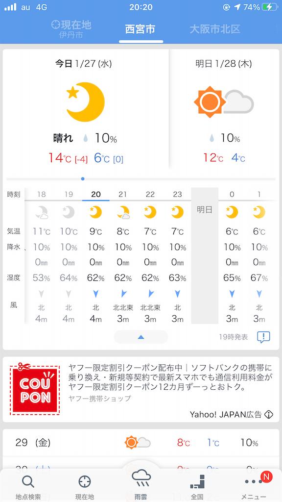 f:id:mukogawaichimonjitaro:20210130090358p:image