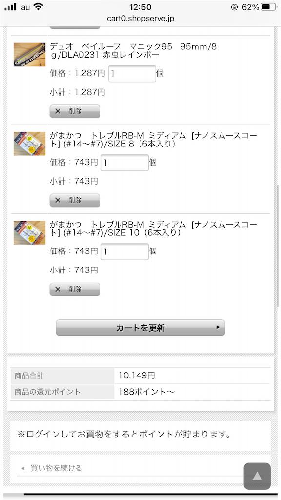 f:id:mukogawaichimonjitaro:20210225154703p:image