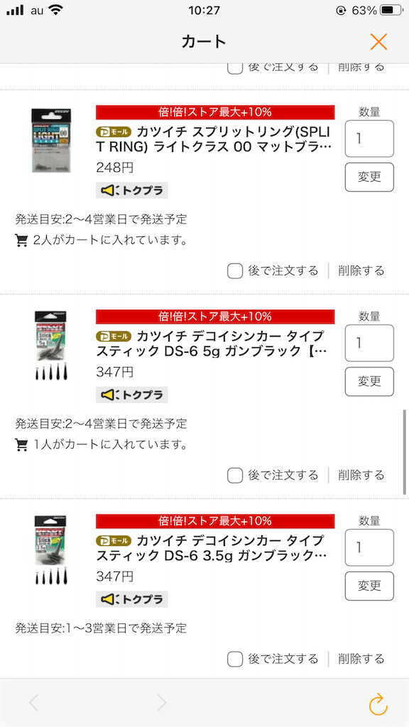 f:id:mukogawaichimonjitaro:20210313115244p:image