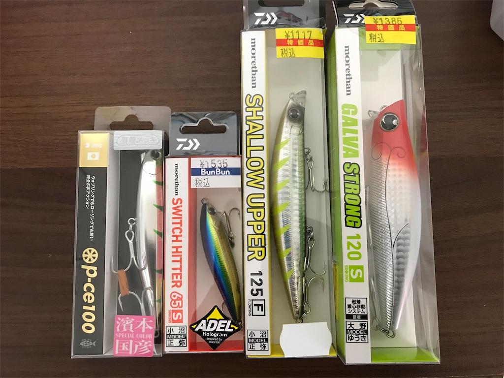 f:id:mukogawaichimonjitaro:20210505155244j:image