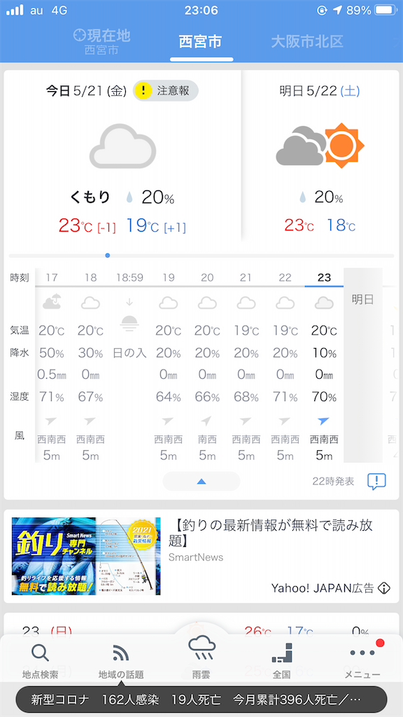 f:id:mukogawaichimonjitaro:20210523024338p:image