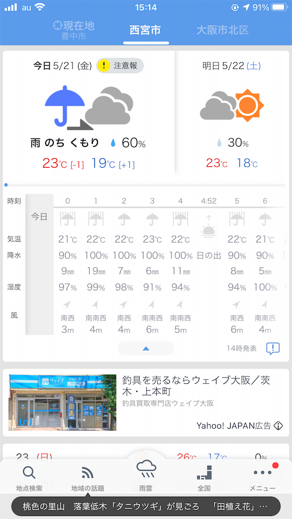 f:id:mukogawaichimonjitaro:20210523024349p:image
