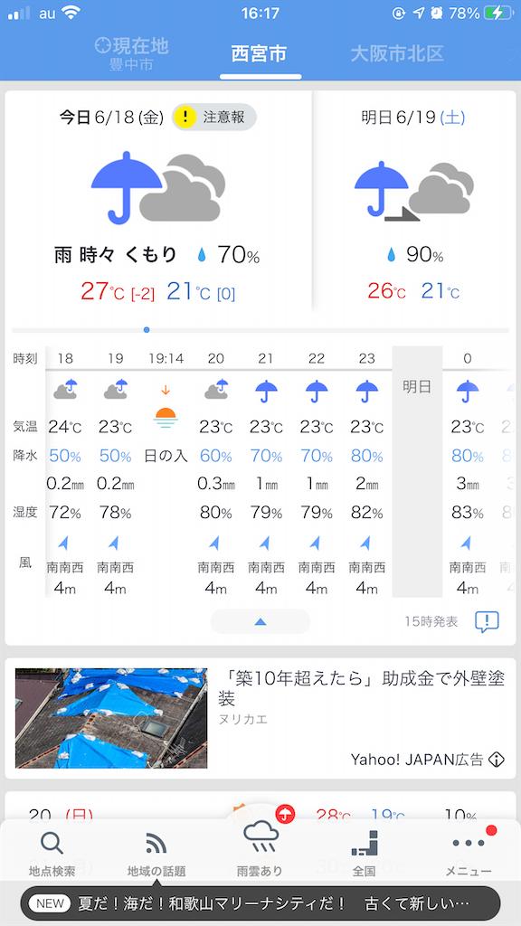 f:id:mukogawaichimonjitaro:20210619171048p:image