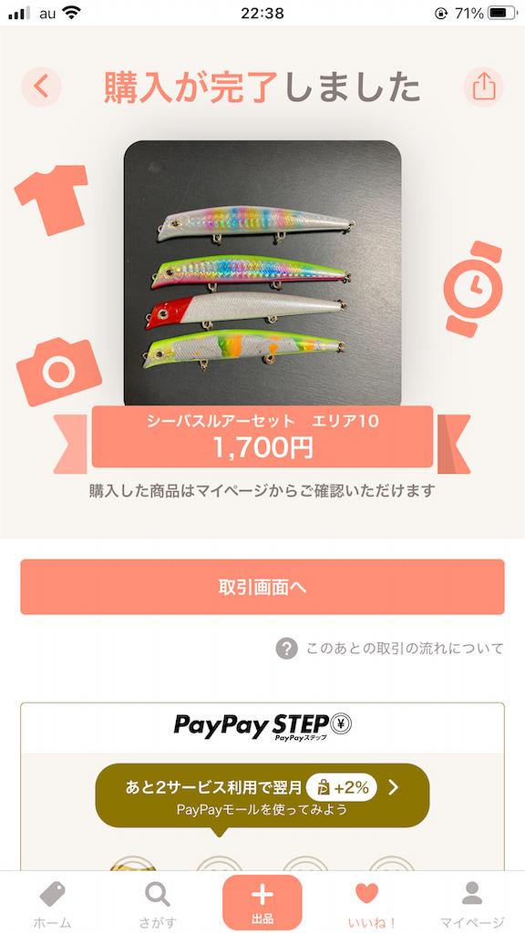 f:id:mukogawaichimonjitaro:20210623002029p:image