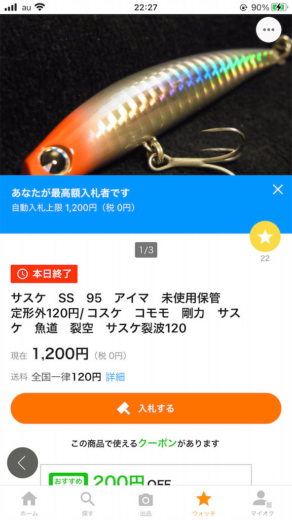 f:id:mukogawaichimonjitaro:20210707214025p:image