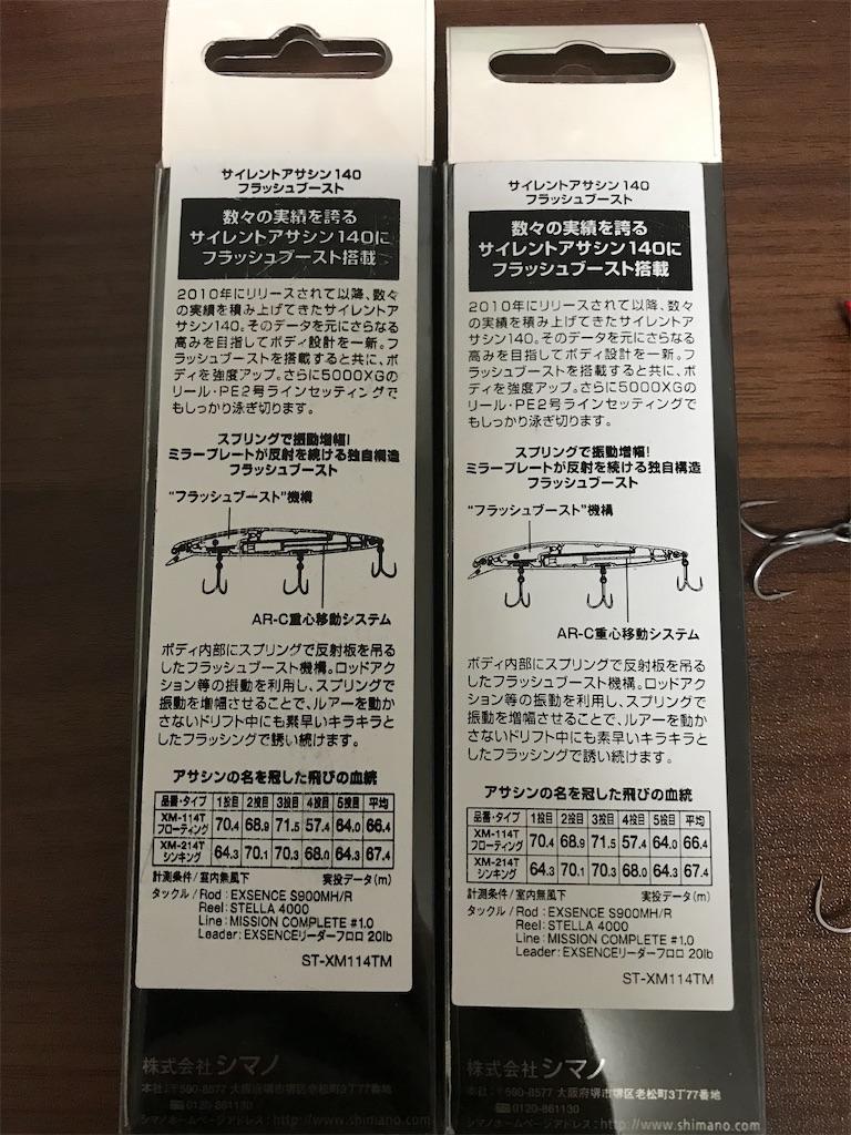 f:id:mukogawaichimonjitaro:20210707230028j:image