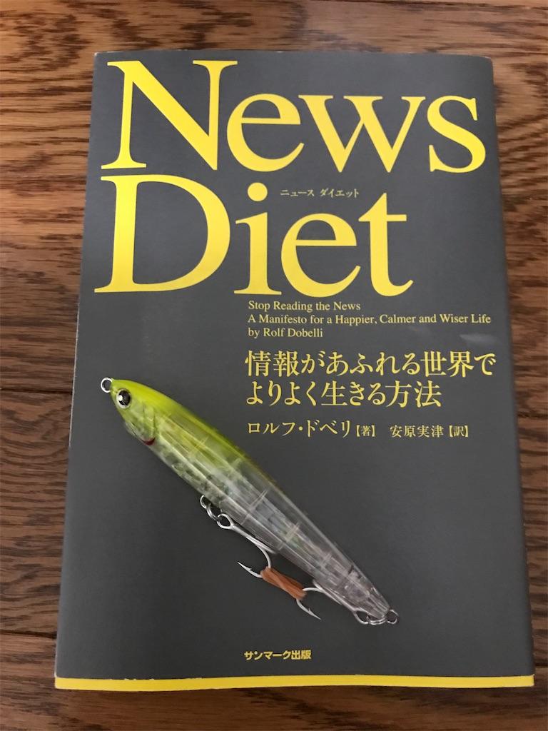f:id:mukogawaichimonjitaro:20210920210257j:image