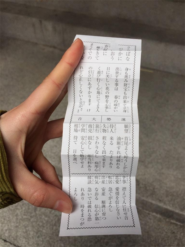 f:id:mukojo358:20170329190642j:image
