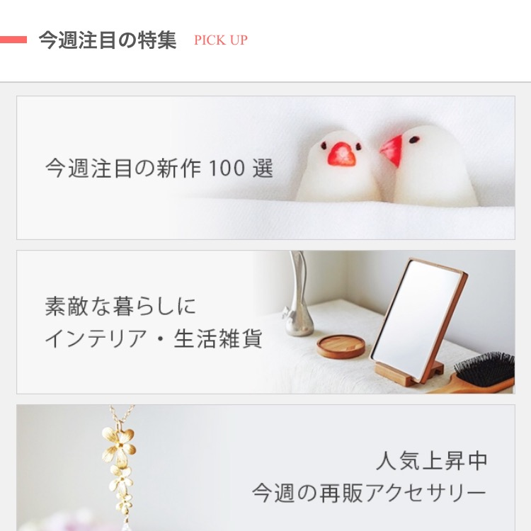 f:id:mukojo358:20170910122751p:plain