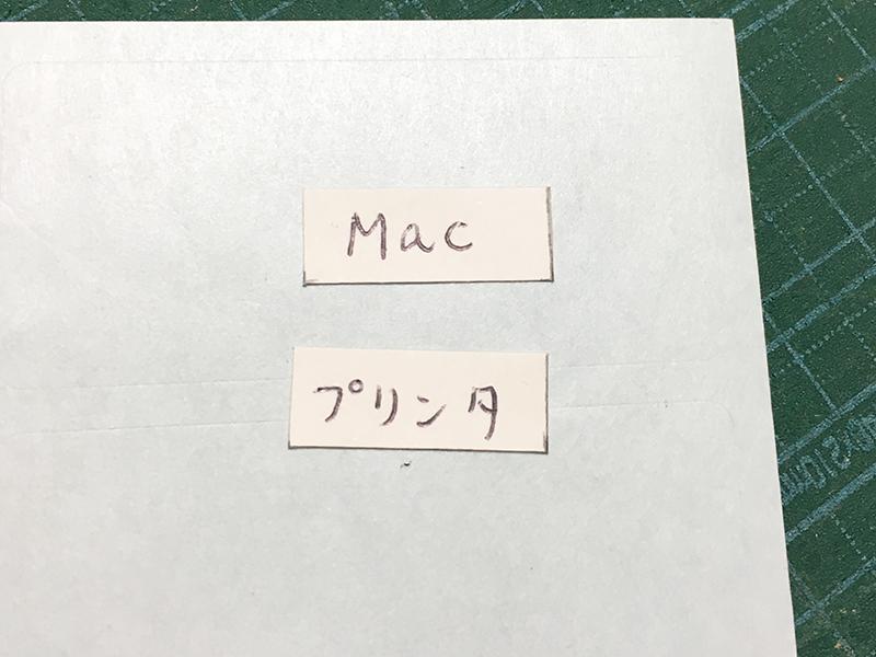 f:id:mukudori24:20170618180644j:plain