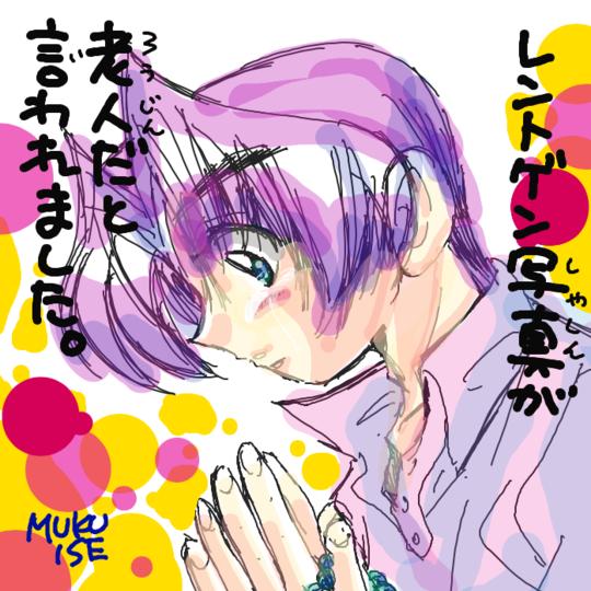 f:id:mukuise37:20160726022319p:plain