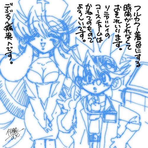 f:id:mukuise37:20160812234123j:plain
