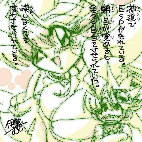 f:id:mukuise37:20160813115734j:plain