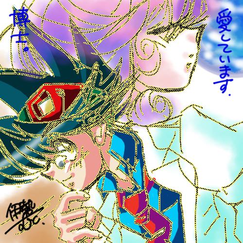f:id:mukuise37:20160815201329j:plain