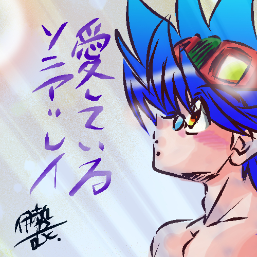 f:id:mukuise37:20160816143428j:plain