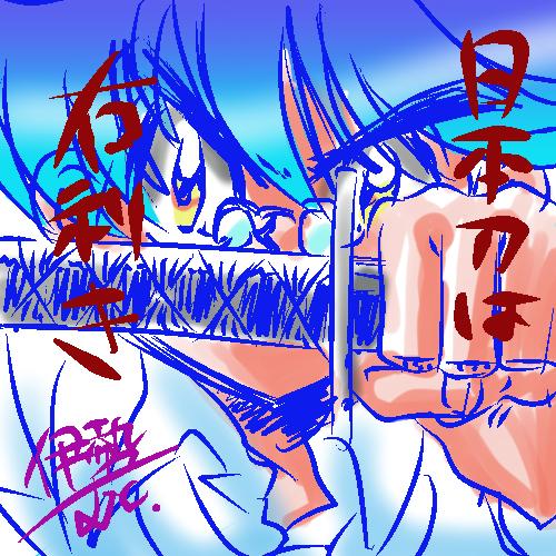 f:id:mukuise37:20160825104013j:plain