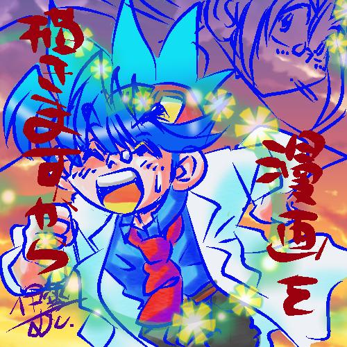 f:id:mukuise37:20160829101109j:plain