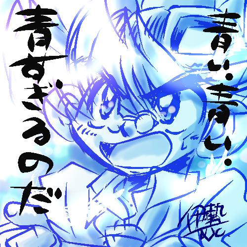 f:id:mukuise37:20160904003118j:plain