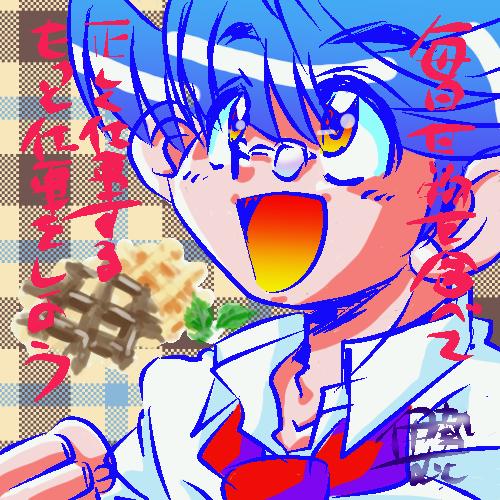 f:id:mukuise37:20160907025509j:plain